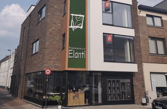 ELANTI is open!